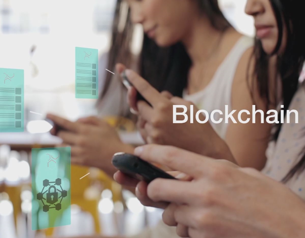 Oracle Consulting screen - Blockchain